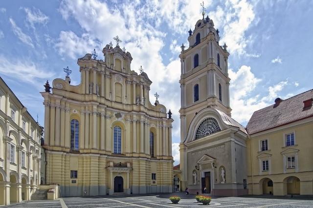 Вильнюс город