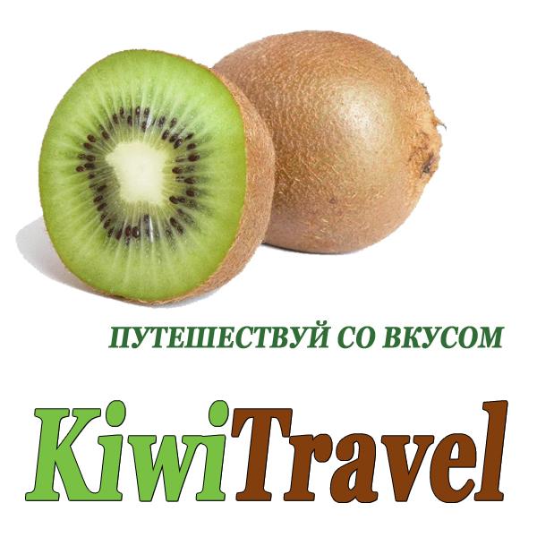 KiwiTravel
